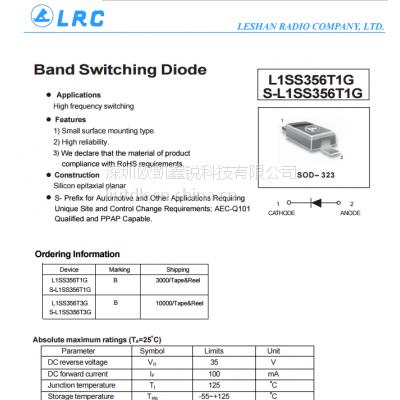 LRC开关二极管LBA277T1G