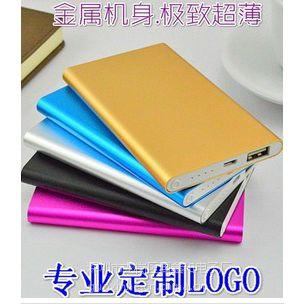 厂家直销新款礼品定制LOGO 超薄聚合物铝合金移动电源 充电宝通用型