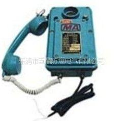 供应KTT105-H矿用同线电话