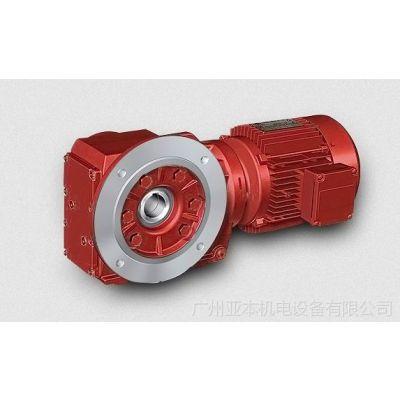 供应K系列斜齿轮减速电机