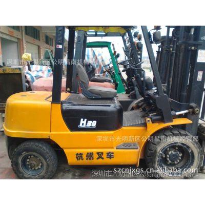 供应深圳出售二手2.5T/3T叉车,杭州二手叉车/丰田二手叉车
