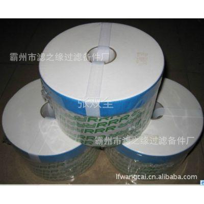 供应滤芯OM-1 TR-112311 OM-2 TR-112312 OM-3G TR-112331