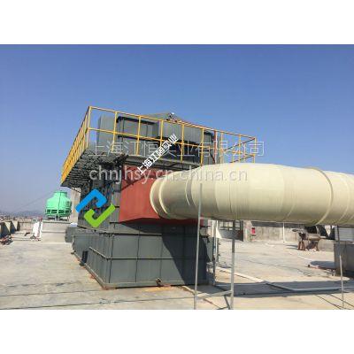 上海浙江电镀废气处理河北山东电镀废气处理设备