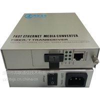 供应网管型百兆单纤单模25公里内置插卡式光纤收发器