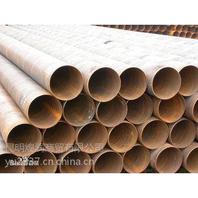 云南昆钢指缝焊管48*3.0销售价格、昆明现货可配送到厂Q235