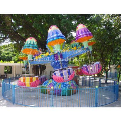 郑州逍遥水母游乐设施 逍遥水母厂家 旋转升降类游乐设备
