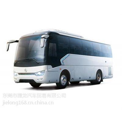 捷龙汽贸(图)_厦门金龙客车报价_厦门金龙客车