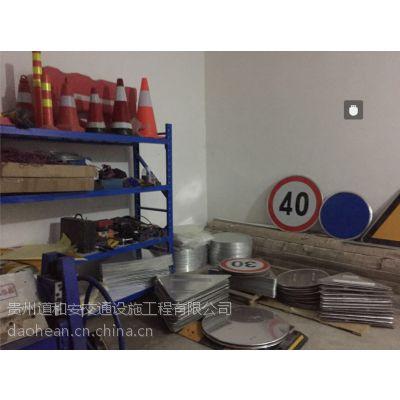 贵阳反光标牌,反光路牌,交通指示牌生产-贵州道和安交通设施厂家