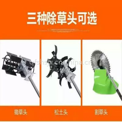 多功能背负式锄草机 果园大棚割草草坪修剪机