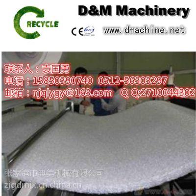苏州 典美机械 喷丝生产线 塑料成型机批发