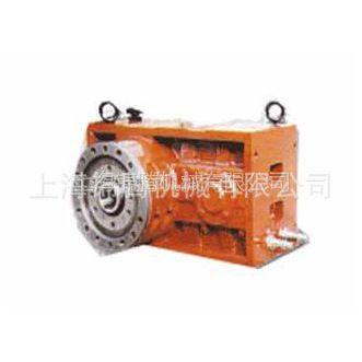 供应生产ZSYJ系列橡胶单螺杆挤出机齿轮箱