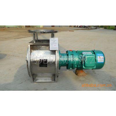 供应供星型卸料器 厂家专业生产 卸灰阀 质量保证(图)