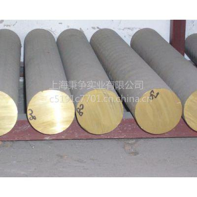 供应QSi1-3铜板/硅青铜