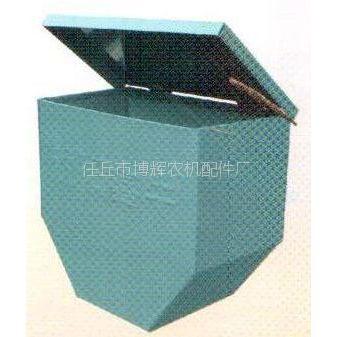 特惠价!播种机配件厂家 供应多种多样的肥箱 通用配件