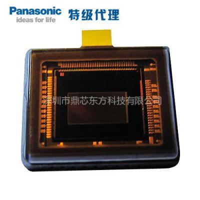 供应松下特级授权代理CMOS图像传感器,MN34031,网络摄像机传感器MN34041