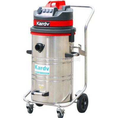 供应凯德威工业吸尘器GS-3078B 郑州大型工厂用吸尘器 不锈钢吸尘、吸水吸尘器