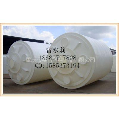 供应供应塑料水箱 水塔 水桶 水槽 厂家直销 品优价廉