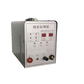 智能精密补焊机 精密脉冲焊(仿激光焊)