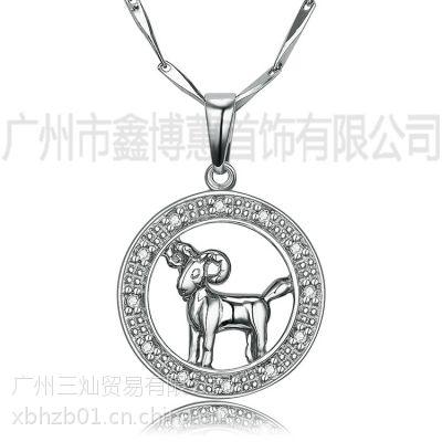鑫博蕙12生肖吊坠925银韩版可爱气质男女时尚纯银小饰品