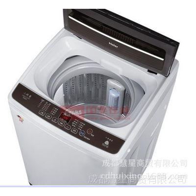 批发海尔洗衣机多功能 全自动波轮 6公斤XQB60-Z12699 小神童系列