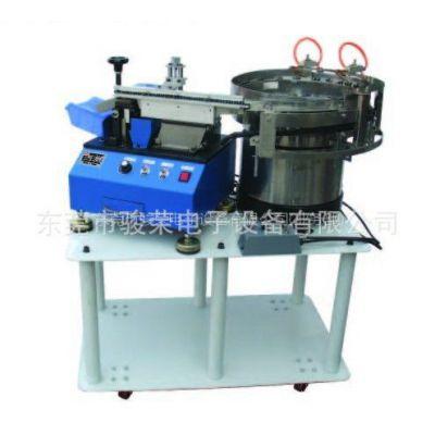 全自动电容切脚机/供应东莞自动剪脚机/切脚机/电子元件成型机