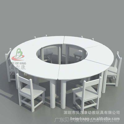 BEK15-BZ14 幼儿园儿童活动专用欧式组合圆桌