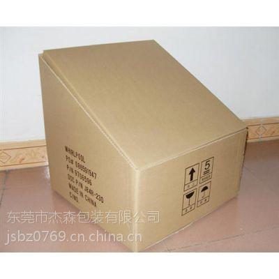 瓦楞纸盒|瓦楞纸盒生产厂家|杰森包装纸箱(多图)