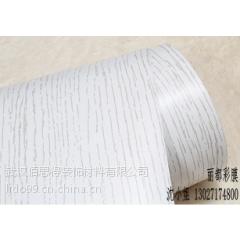 湖北木纹膜生产厂家供应PVC仿木纹自粘简约田园旧家具贴膜翻新贴纸柜子装饰膜