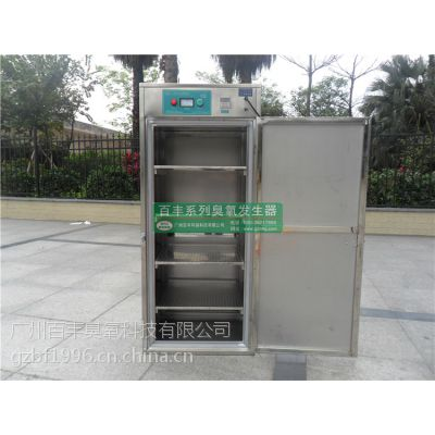 专业供应图书档案医疗器械食品工作服餐具臭氧消毒柜,大小及功能可定制