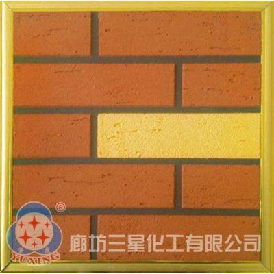 供应墙体彩色饰面砂浆系统供货,质量保证,售后服务有保障