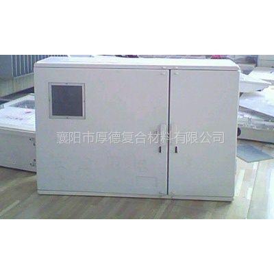 供应的SMC动力箱/质量好的电表箱