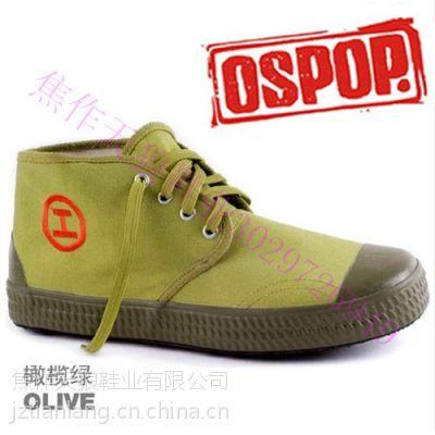 哪里有改良的ospop解放鞋/全球工户外运动鞋/改良解放鞋厂家