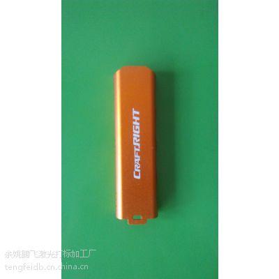 铝产品表面电涌,喷涂激光打标