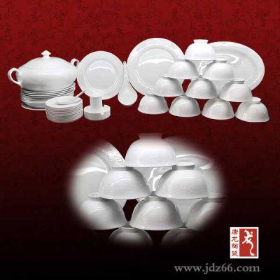 28头骨瓷餐具,酒店用品骨瓷餐具套装
