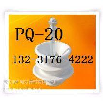 宇扩批发出售【S-210瓷横担绝缘子】高质量