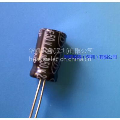 音频,音响;喇叭扬声器分频器专用铝电解电容器.NP22UF50V尺寸8x12.GD电容