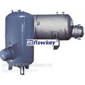 供应苏州菲洛克FLK-HR供热容积式换热器