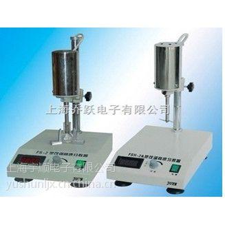 乳化分散机|FSH-2A高速分散器|细胞分散器|JOYN乔跃高速分散器厂家|高速分散器价格|