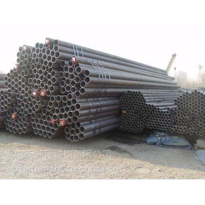 江苏特价12Cr1MoV钢管,轩智进口WB36合金钢管