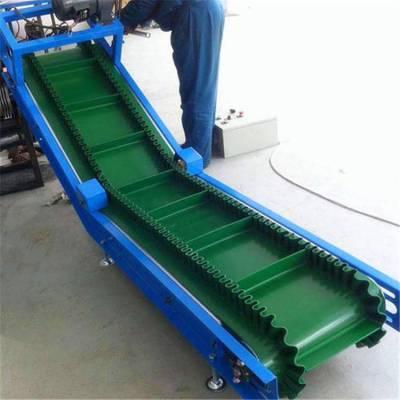 打包衣服倾斜式爬坡皮带机 走量生产带式运输机 铝型材轻型输送机