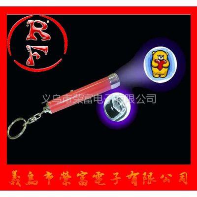 【供应LED投影手电筒】塑料手电筒 迷你钥匙扣小手电筒 礼品电筒