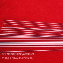 供应不锈钢截断丝,安平厂家,专业生产