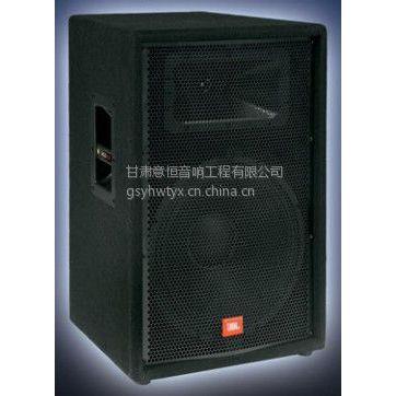 供应美国JBL MDD215音箱