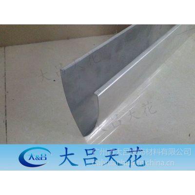 供应铝挂片  锥形挂片 铝挂片天花