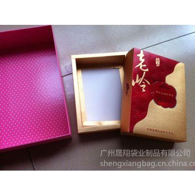 广州订做纸盒 纸盒各种款式 制作天地盖纸盒 商标烫金