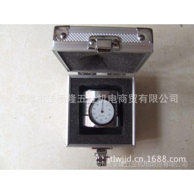 批发加工中心带磁性高精度量表式 Z轴设定器 设定仪 对刀仪