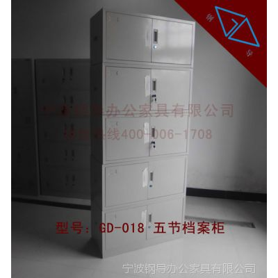 档案柜 财务档案柜、凭证柜 定制档案柜 送货上门400-006-1708