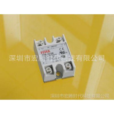 供应厂家直销 固态继电器 SSR-40A 质保一年