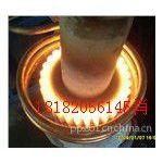 供应高频焊机·对小钻头扎制·淬火·退火 焊接