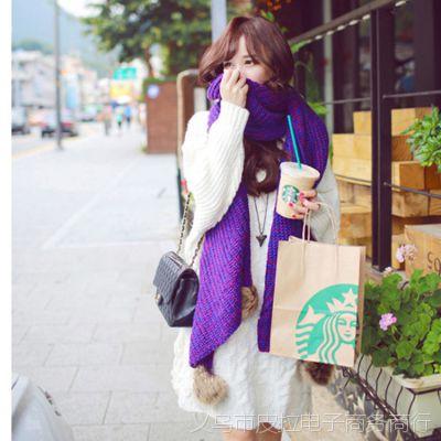 春款韩版大兔毛球球毛线 女士秋冬季韩国可爱加厚时尚保暖围巾